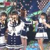【動画】HKT48がテレ東音楽祭2018に出演!早送りカレンダーを披露!