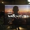 ロンドンでティク・ナット・ハンとプラムヴィレッジのドキュメンタリー映画「Walk with me」を観てきました