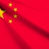 【中国】日本を仮想敵国とした軍事施設【画像有】
