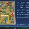 【アカクロ攻略】アカシッククロニクル アーカーシャの遺跡正伝 第5章霊渓の村2をサクッと攻略しよう