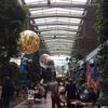 13区のTemperoでランチを パリ13区ってどんなイメージですか?