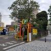 パワースポット(758)~(761)横須賀中央駅周辺パワースポット巡り