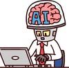 【続々】IT化の企画書をアイデアから逆算して作る方法(AI・IoT・RPA・ビッグデータ分野別企業紹介)
