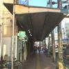 高田馬場早稲田通り(駅〜明治通り)を覆っていた屋根が完全消滅