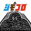 """【ジモコロで記事を書きました】横浜DeNAベイスターズの観客数を約2倍に増やした""""野球を知らなくても楽しめる試合観戦""""とは"""