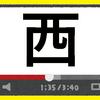 東浩紀が独自の動画配信プラットフォームを計画しているらしい