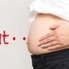 【必見】人はなぜ太るのか
