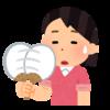 ずぼら式トレード~2020年8月第2週目~