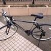 新しい自転車が来た