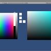【Unity】uGUI でゲーム中にカラーピッカーを表示できる「UnityColorPicker」紹介