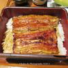 船橋で鰻を食べてみようか、慶応元年創業の日本料理のお店を訪ねた@日本料理 稲荷屋 千葉県船橋市 7回目
