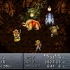 クロノ初期レベル、ドロクイ使い戦(DS版クロノトリガー)
