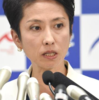 蓮舫氏戸籍開示会見 二重国籍疑念払拭も残るもやもや感・感じない潔さ