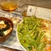 野菜と肉とお酒と… 疲れをとる晩御飯♪