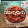 森永のna・no・ni (ナノニ)糖質オフシリーズ!!イオンで買ったデザートも♪
