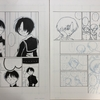 【漫画制作175日目】塗り作業進捗その12 / エイプリルフール漫画進捗