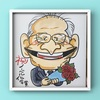 ノーベル化学賞、吉野氏の似顔絵
