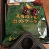 【玉焼】〜粉とトロミの絡み合い〜