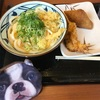 東京13日目。やっぱり人と人。
