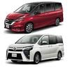 ノア・ヴォクシーと、セレナを、比較!乗り心地、広さ、燃費、価格など。どっちが良い車?