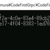 コードファースト ASP.NET Core gRPC でのヘッダーの利用