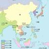 二次大戦の真実2 日本は第二次世界大戦に勝利していた!? 植民地主義とは何か。
