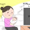赤ちゃんと英語学習をする方法!?〈その2〉