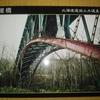 小樽でコレクション ― 土木遺産カードⅡ ―