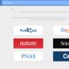 文献検索、管理、メモを1つの画面で完結させる