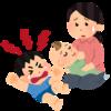 赤ちゃん返りは上の子のケアが大切!!上手な対応法