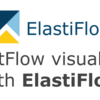 ElastiFlowでNetFlow可視化する