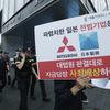 外国人「もう関係回復は無理でしょ」朝鮮人強制労働の補償として韓国人が日本企業に資産売却を申請