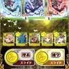 黄昏メアレスⅢ リフィル編 ハード3-3