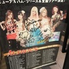 Aldious live tour 2017 in 水戸ライトハウス