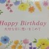 第12歩:Happy Birthday