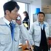 『黄昏流星群』第9話に中川家 礼二のラグビー審判ネタ!w