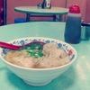【香港:灣仔】 私史上、最安値のエビ雲吞麺が食べられた♬ おすすめの『標記雲吞麺』