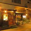 【オススメ5店】高松市中心部(香川)にある魚料理が人気のお店