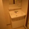 江別市 水道工事 洗面化粧台 シャンプードレッサー 交換