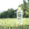 ペットボトル飲料を上手に利用する方法