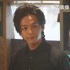 中村倫也company〜「珈琲焼酎はいかがでしょう」