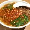 名古屋で食べるならこのラーメン!台湾ラーメンの名店「味仙」!!