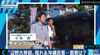 Abema TV がいう辺野古の「過激な抗議活動」とは、単に「座り込み」のことだった・・・、大丈夫なのか日本のメディア、日本の公民権意識 !!!
