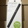 【DMMの電子タバコ?】FLEVOを買ってみたので正直にレビュー。【ニコチン・タールゼロ】