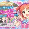 「アイドルプロデュース the 7th Anniversary」開催!プリンセス菜々さん素敵