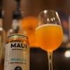 ハワイ・マウイ島より、限定含めた新ロットの缶が到着!『MAUI BREWING Windmils~HAZY IPA~,Coconut Hiwa~PORTER~,Pueo~WEST COAST Style PALE ALE~』