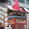 【祇園祭2017有料観覧席情報まとめ】山鉾巡行は激混み。無料の場所取りで悲惨な体験をした私は有料観覧席をおすすめします【京都観光】