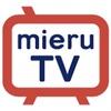 【最新映画に強い!】人気サービス『mieru-TV』の特徴・メリット〜解約方法まで解説【画像付き】