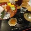 蒲田【魚蔵 ねむろ】札幌市場直送 地魚海鮮丼定食 ¥800