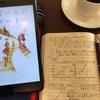 数学ガールの秘密ノート/積分を見つめて を読んだ